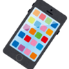 iOSのキーボードアプリ「片手キーボードPRO」が素晴らしい!