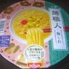 [19/07/16]日清 麺職人 梅しお 78+税円(MEGAドンキ)