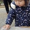 2017 11月27日(日) 金沢2日目