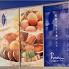 ボックサン垂水東口店がオープン!人気の商品や気になる限定販売の商品も!