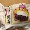 ヤマザキ パイ包み つぶあん&ホイップ 食べてみました。