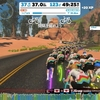 Zwift - ASIA 120km Endurance Ride (B)
