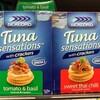 【海外のツナ缶】NZのスーパーで買えるインターナショナルな味付きツナ缶 おすすめ 12選