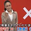 【敬語おすすめ動画とは】平成29年度 日本語教育能力検定試験Ⅰの解説 問題1の(14)