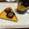 朝からおやつ お茶とチョコレート