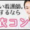 五輪フィギュア女子ハイレベルな争い、宮原、坂本自己ベスト更新!