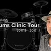 Roland × 島村楽器「五十嵐公太 V-Drumsクリニック」イベントレポート!
