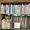 中津市立図書館、中津北高に新刊本を寄贈。
