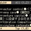 sdic を利用し Emacs から英辞郎の辞書を引く
