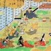 その交会遊宴の体、見聞耳目を驚せり…日本史上もっと有名な無礼講、そして正中の変へ