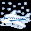 【寒冷地問題】新千歳空港発着のJAL便冬の欠航率を調べてみた