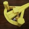 3Dプリンタで印刷したおもちゃ30選