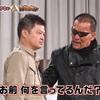 2019/09/02〜開戦前夜〜