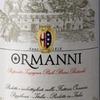 Ormanni Chianti Classico (オルマンニ キャンティ・クラシコ)ワインテイスティング