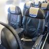 JAL2233便(伊丹8:00⇒山形9:20)搭乗記と山形空港アクセス