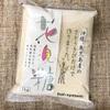 桜の季節にぴったり美味しいお砂糖「花見糖」|幼児食