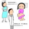 妊娠・出産・育児に関わる痔