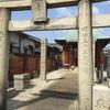 【福岡市東区】白山神社