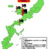 沖縄フルスロットる 〜 脱サラレバーON!の沖縄回胴日誌 #10 セブン石川店 〜