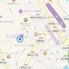 成田山横浜別院延命院(神社・寺)桜木町駅周辺情報