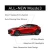 Mazda3の主要装備がシンプルにまとめられている海外動画を紹介します