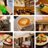 【モーニングまとめ】JR中央線「カフェ・喫茶店朝食」12軒集めてみたぞ