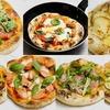 フライパンで焼くピザのレシピ、バリエーションまとめ