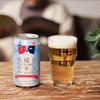 【お酒レビュー】水曜日のネコ ビール