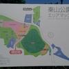 高知県香美市土佐山田町☆秦山公園(子どもの広場・ふれあい広場)行ってきたよ