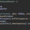 Swift-NIO の ChannelInboundHandler/ChannelOutboundHandler のメモ