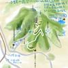 井筒池(滋賀県長浜)
