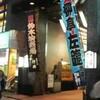 上野鈴本9月上席