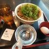 【すき家】ねぎ玉牛丼(特盛) ¥760