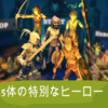 【ダンジョンに:ターン制ロールプレイングゲーム】最新情報で攻略して遊びまくろう!【iOS・Android・リリース・攻略・リセマラ】新作スマホゲームが配信開始!
