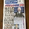 【年長】子ども新聞の活用法