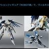 クロスアンジュ「ヴィルキス」、ROBOT魂、変形あり、アクションフィギュア化決定!