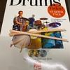 英語のドラム教則本を買ってみた話。