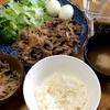 生姜焼きと切干大根のサラダ
