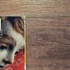 津原泰水さんのおすすめ小説4選。怪奇幻想小説がお好きならぜひ読みましょう