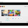 Nintendo Switch(ニンテンドー スイッチ)とは