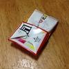 ジュースの四角い紙パックをコンパクトにたたむ方法