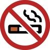 『東京都子どもを受動喫煙から守る条例』はほぼ無意味。