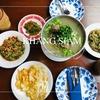 トンローのタイ料理レストラン KHANG SIAM(ゲーンサイアム)@バンコク