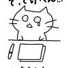 漢検シリーズ1:「漢字を覚えて」という立場として