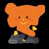 【歴史】Sabosanの佐賀漫遊記2020/佐賀藩鍋島家の居城跡と本丸歴史館を訪れる