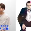 2018年6月9日おのニュース「小野さんコメントキタ━━━━(゚∀゚)━━━━!!」
