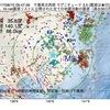 2017年08月10日 09時47分 千葉県北西部でM3.5の地震