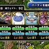 level.598【ウェイト100・討伐パーティー】ロトの紋章・試練編・異魔神の試練