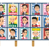 【NHKを】東京都・都知事選が熱い!!【ぶっ壊す!!】