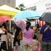 雨の弘法宵市